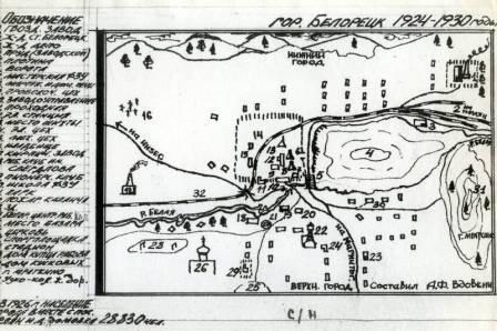 Карта г. Белорецка 1924г.-1930г.